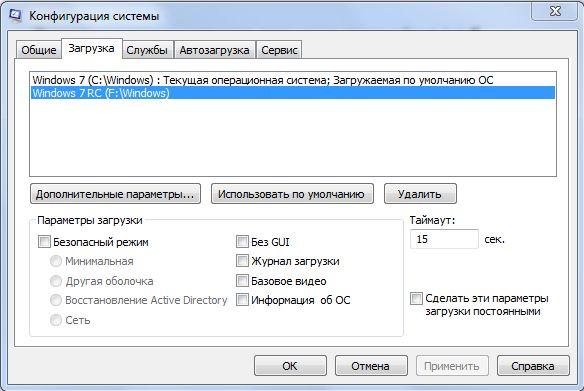 создание меню загрузки windows 7 и 10