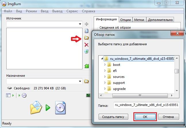 Как скопировать установочный диск с программами