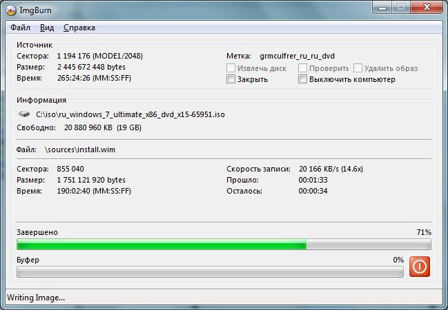 Как сделать iso образ windows 7 загрузочным фото 609