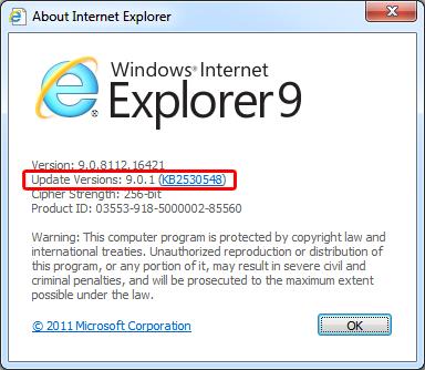 обновить интернет Explorer - фото 3