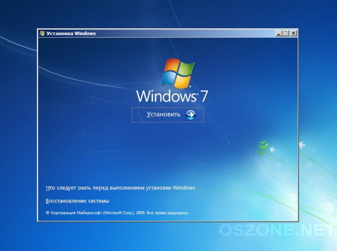 Где Активатор Для Windows 7 Максимальная