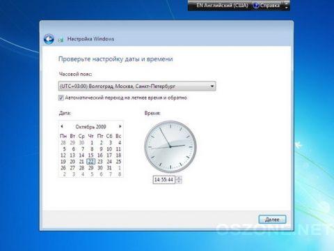 Чистая установка Windows 7 - пошаговое руководство