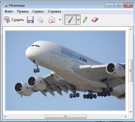 Скачать программе ножницы для windows 7