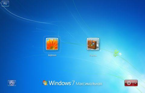 как в windows xp обойти пароль