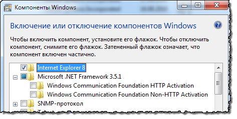 обновить net framework для windows 7