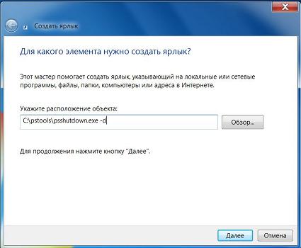 автоматическая перезагрузка windows 10 как отключить