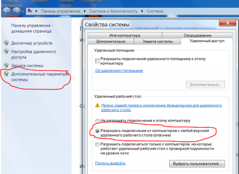 таллоч знакомство с windows server 2008
