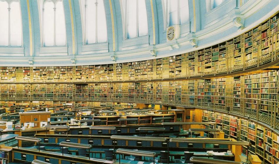 библиотека рисунок:
