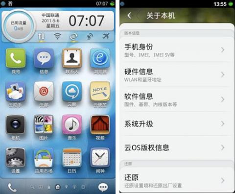 китайская операционная система для пк - фото 8