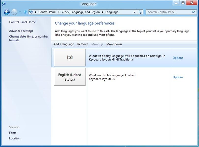 В панели управления Windows 8 будет новая секция выбора языков