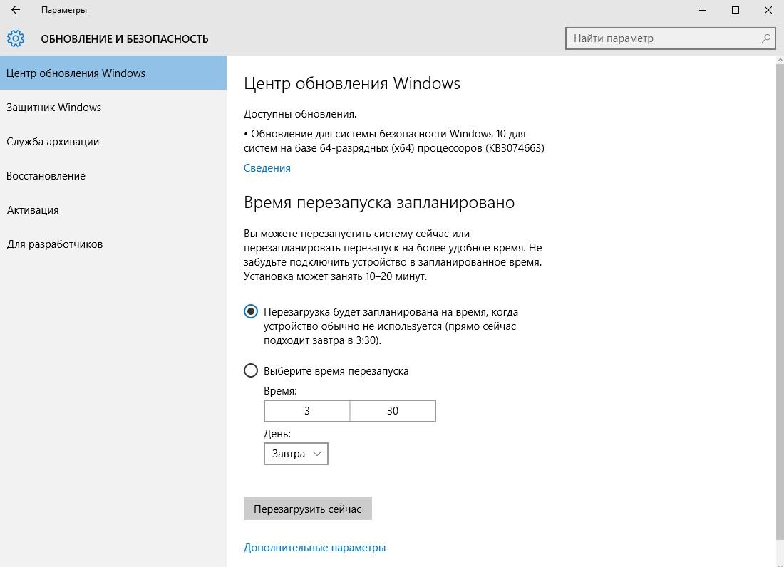 Пользователи Windows XP остались без защиты