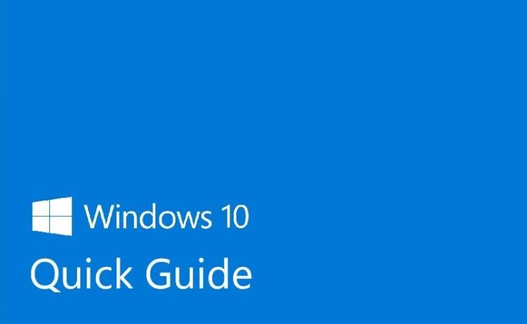 руководство к Windows 10 - фото 4