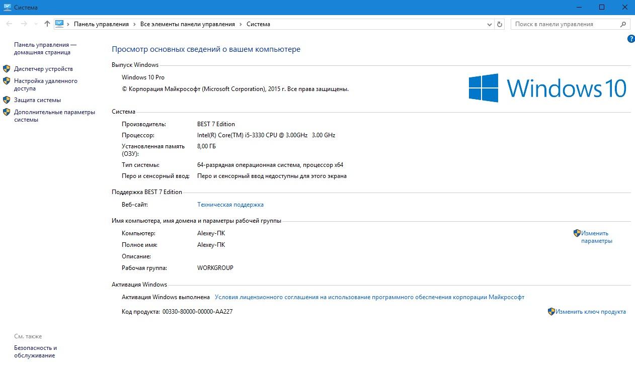 Пользователи сообщают об обновлении пиратских версий до лицензионных Windows 10