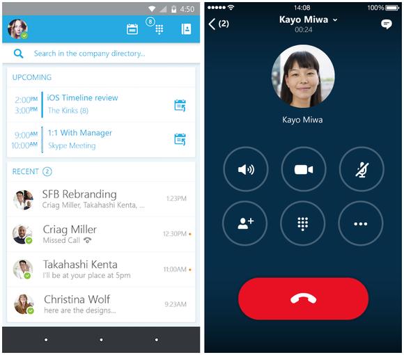 скачать приложение скайп для андроид бесплатно - фото 4