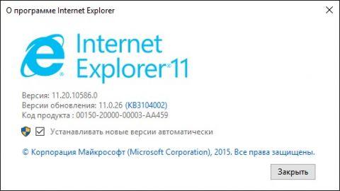Microsoft снова принуждает пользователей обновиться до Windows 10