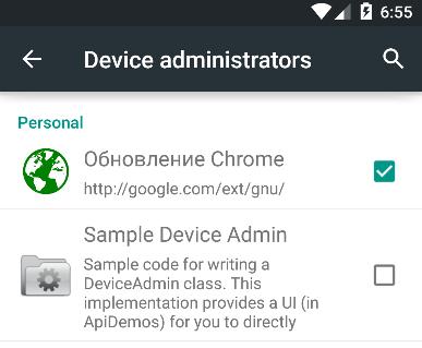 Скачать программа для й отправки смс по россии на андроид