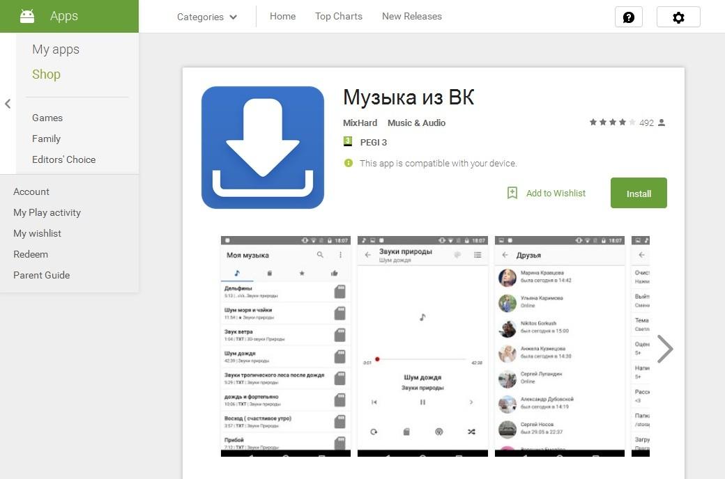 Модуль оплаты ROBOKASSA для VirtueMart для