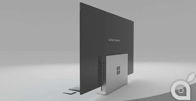 ZDNet: Microsoft покажет моноблочный компьютер ксередине осени