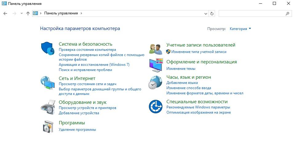 Вскором временили Microsoft уберёт традиционную Панель управления вWindows 10?