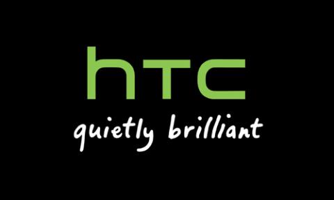 HTC может реализовать подразделение телефонов в 2017-ом году