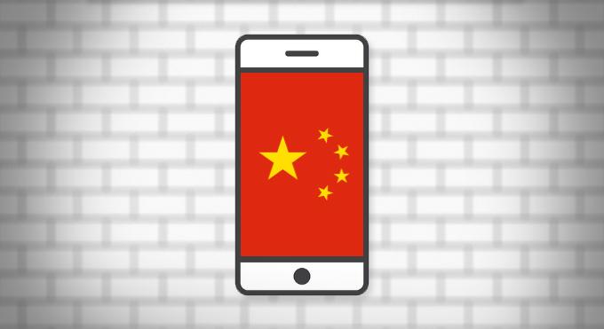 КНР обязал магазины мобильных приложений проходить госрегистрацию