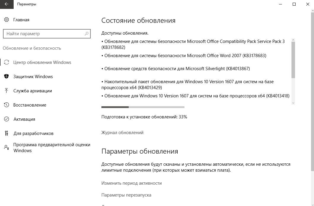 Microsoft исправил рекордное количество уязвимостей впрограммных продуктах