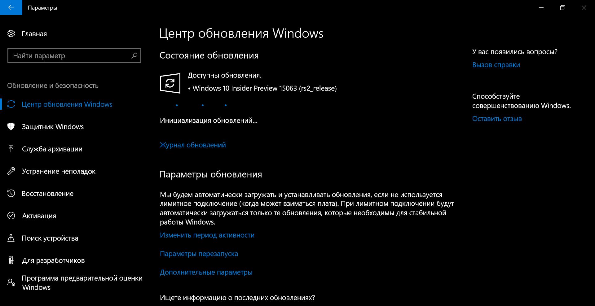 Вскоре выйдет новое обновление Creators Update для Windows