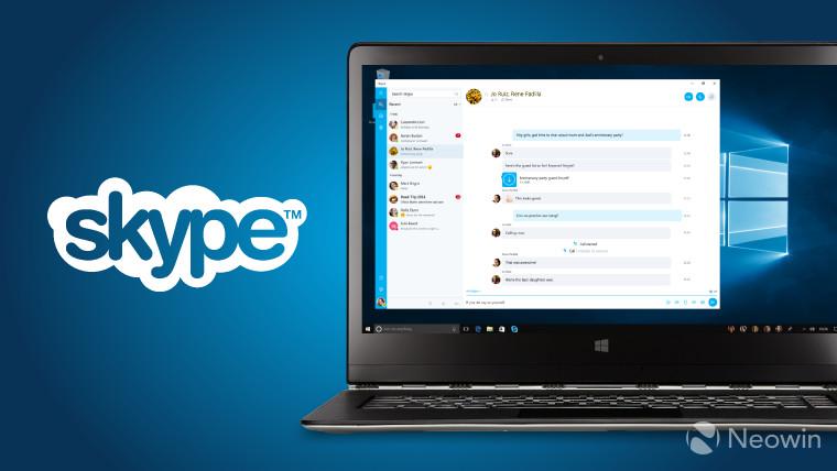 программа скайп скачать бесплатно для Windows 10 - фото 7