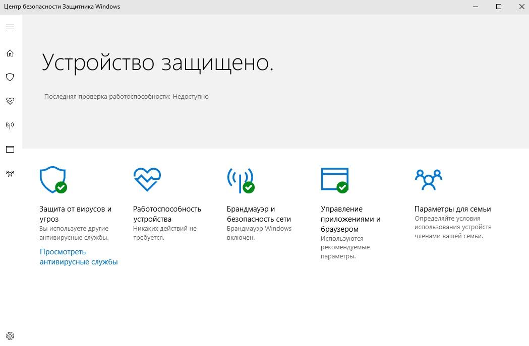 Windows 10 будет утаивать главные файлы отпрограмм-вымогателей