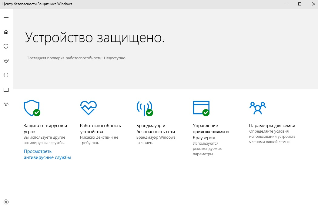 Microsoft снабдит Windows 10 защитой отWannaCry иPetya