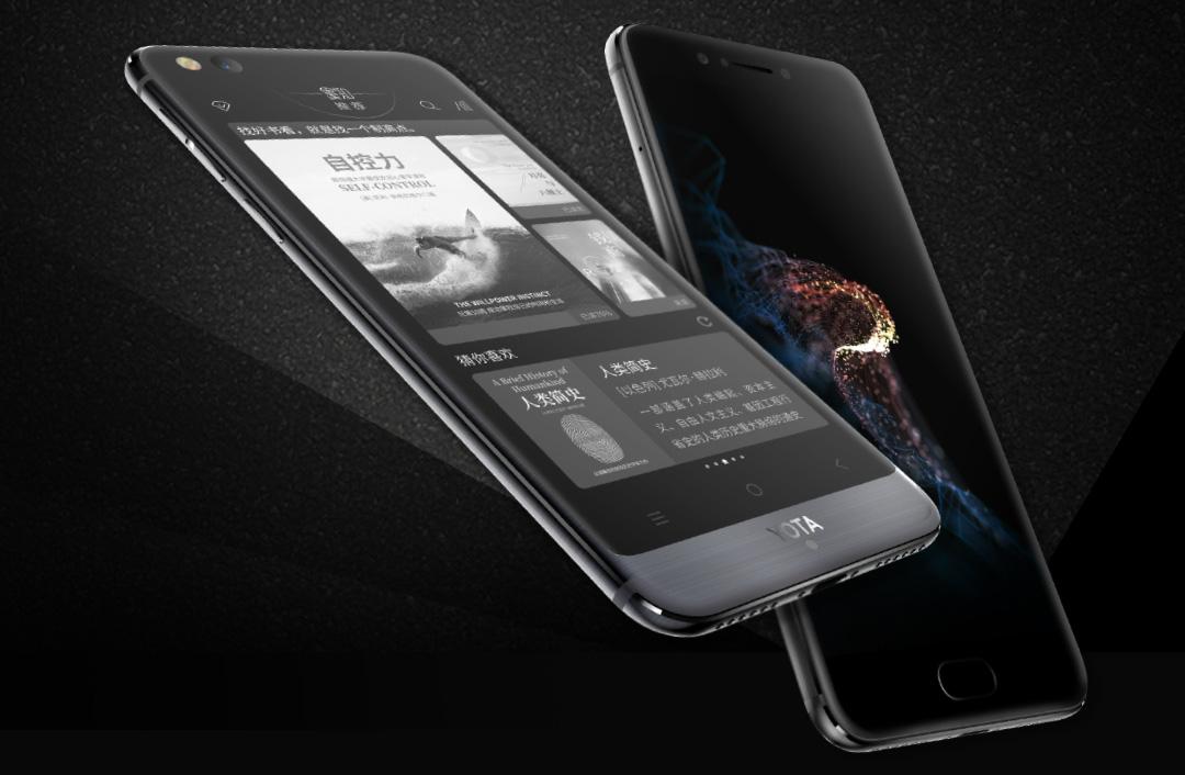КНР  выпустил неповторимый  двухэкранный смартфон YotaPhone 3