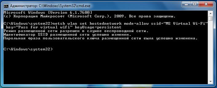 Драйвер Поддерживающий Virtual Wifi