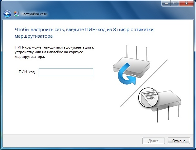 Маршрутизатор HP MSR1003-8S JH060A