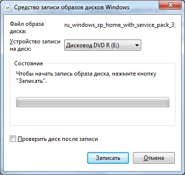 Программа Для Записи Дисков Windows 7