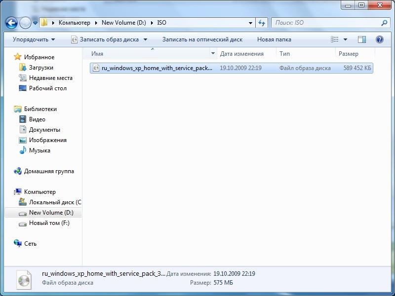 программа для записи дисков для виндовс 7 скачать бесплатно на русском - фото 2