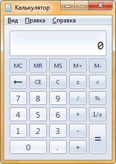 программа калькулятор для windows 7