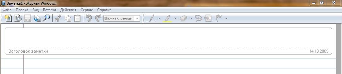 Рамки обычные для текста в формате word