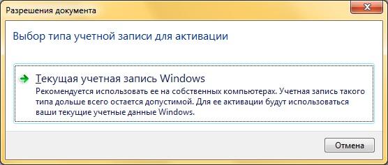 xp скачать для просмотра бесплатно windows средство фотографий