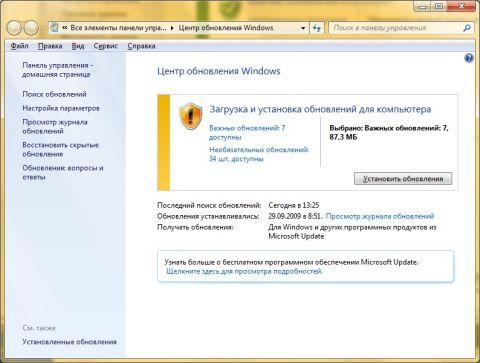 как самостоятельно установить обновления для windows 10