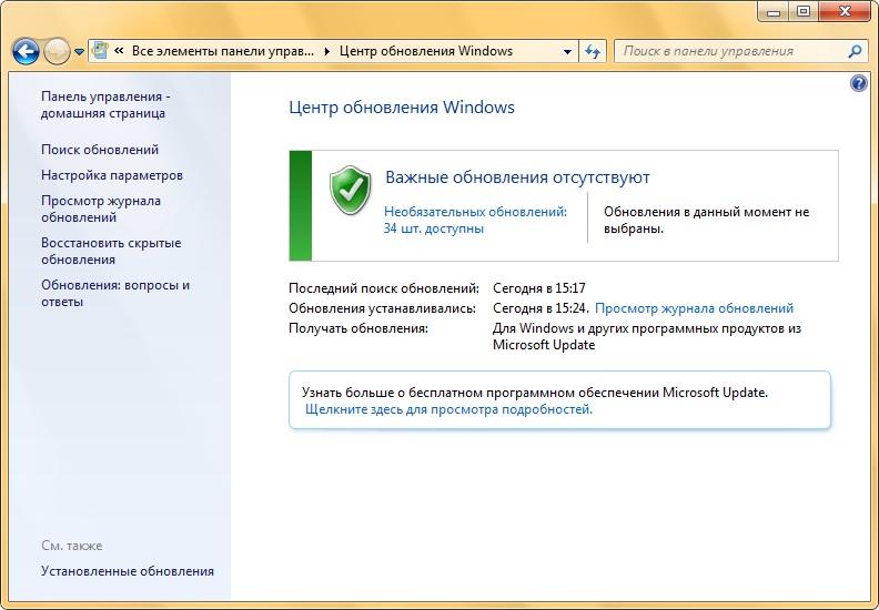 не могу установить обновления windows 7