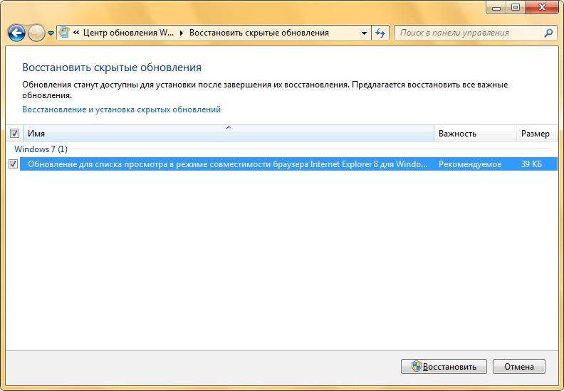 скачать драйвера на ноутбук x54h для windows 7