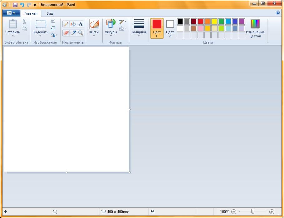 Paint xp 1. 3.