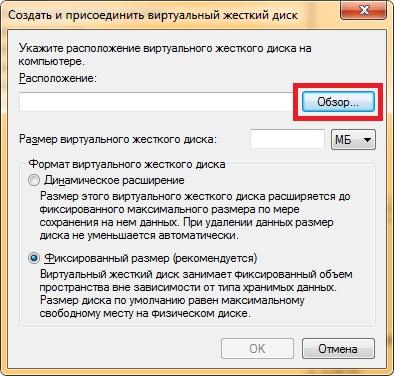 как создать виртуальный cd диск на windows 10