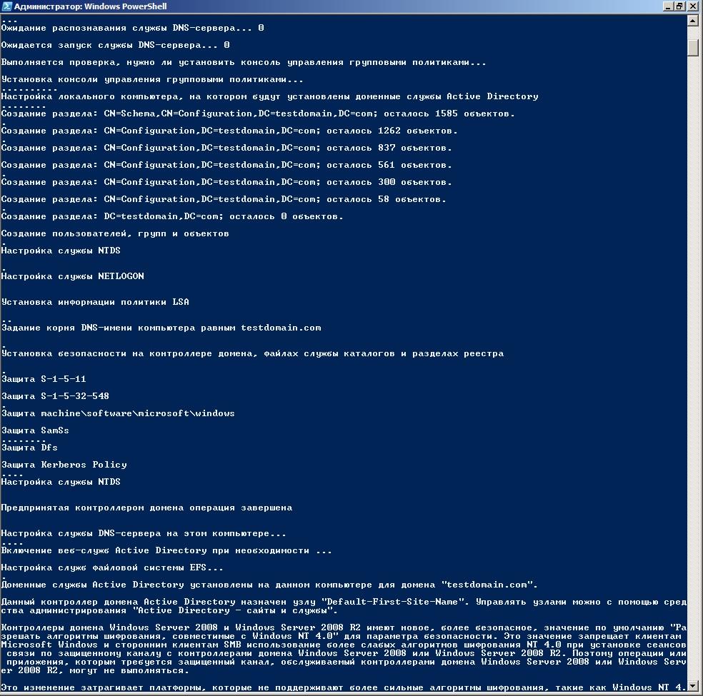 веб хостинг сервера кс