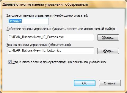 Автоматизируем любые действия в браузере с iMacros - «Хакер»