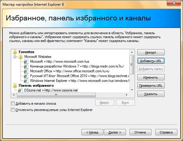Телефонный справочник усть-илимск 2016