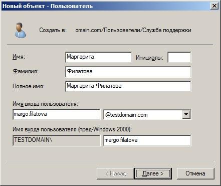 екатеринбург регистрация домена
