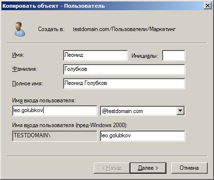 телефон при регистрации домена