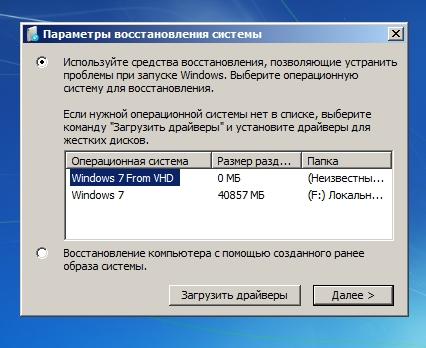 загрузчик операционной системы служит для - фото 4