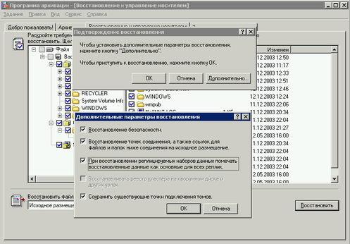 Prosoft Media Tools инструкция - фото 4